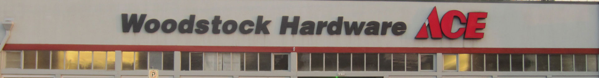 Woodstock Hardware – Locally owned and operated since 1950